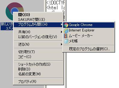 ファイルを実行する